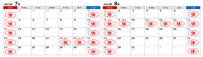 2021年7月8月カレンダー