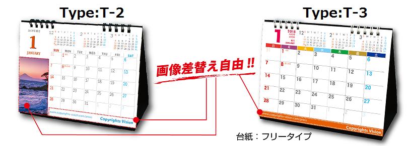 Wメタルリンク卓上カレンダー
