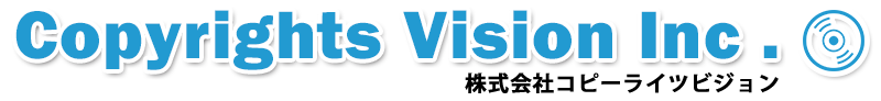 株式会社Copyrights Vision -低価格・高品質・最速-