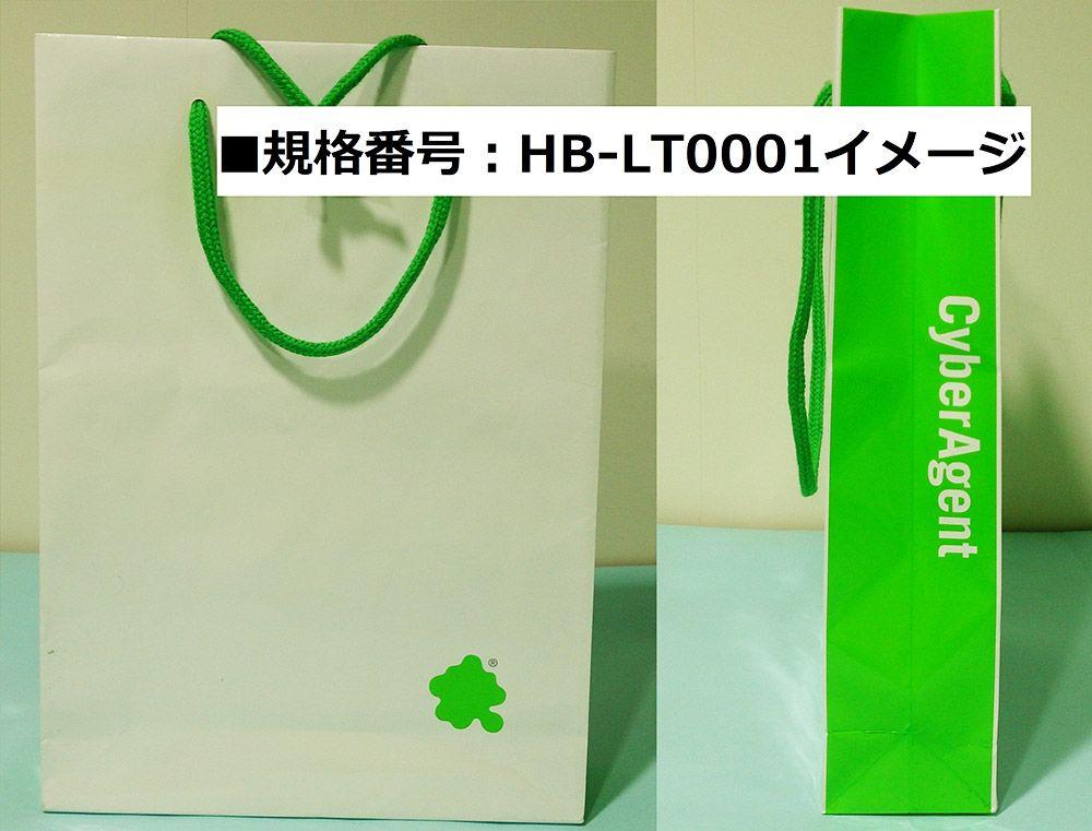HB-LT0001
