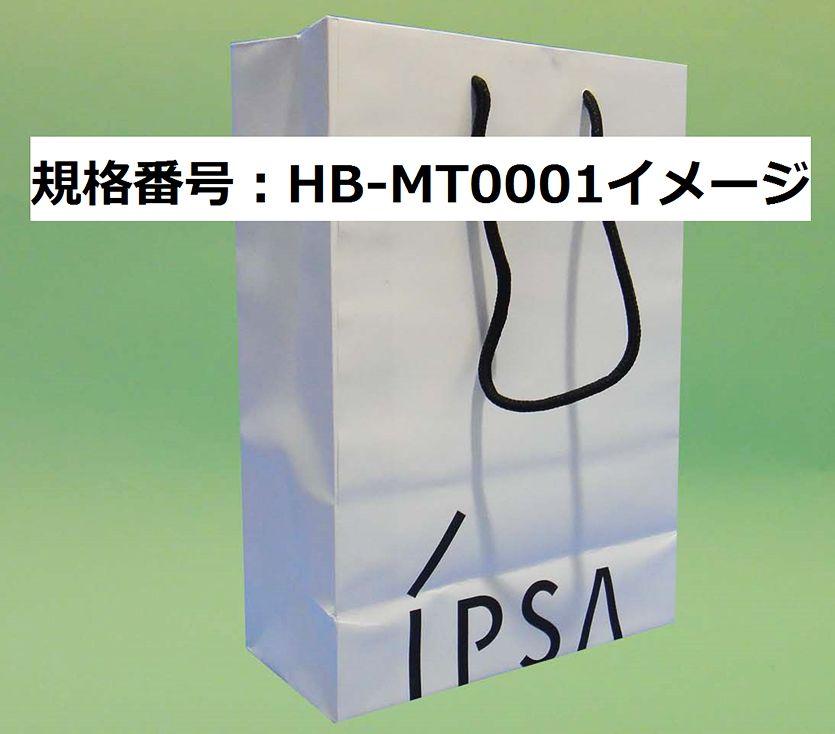 HB-MT0001